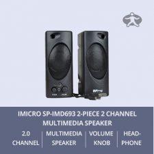 iMicro-SP-IMD693-2-Piece-2-Channel